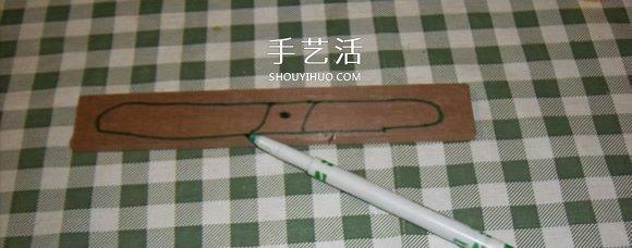 DIY木片竹蜻蜓的方法 -  www.shouyihuo.com