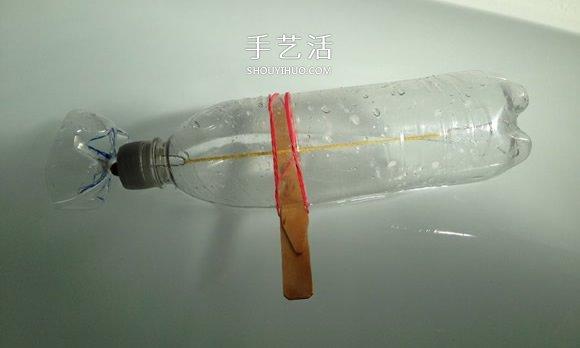 用塑料瓶做潜水艇玩具的方法 -  www.shouyihuo.com