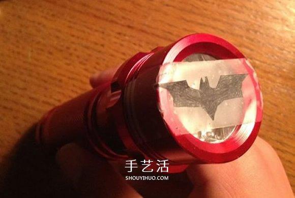简单自制蝙蝠信号灯的方法 -  www.shouyihuo.com