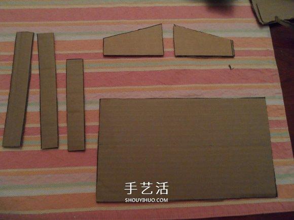 废物利用做玩具船的方法 -  www.shouyihuo.com