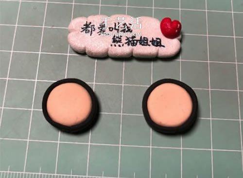 超萌粘土佩奇的制作方法图解 -  www.shouyihuo.com