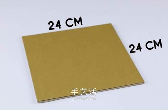瓦楞纸板手工制作平衡棋盘玩具教程 -  www.shouyihuo.com