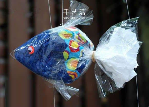 塑料袋简单手工制作小鱼装饰的教程 手艺活网