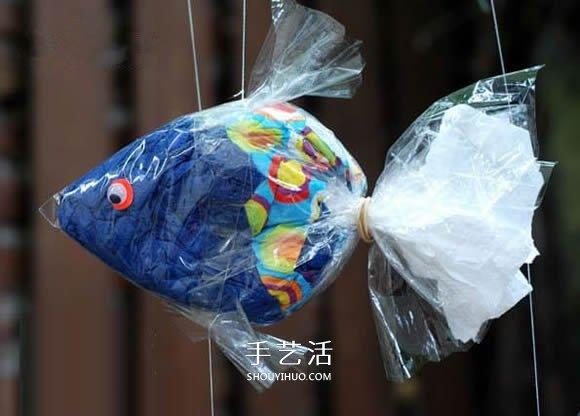 塑料袋簡單手工製作小魚裝飾的教程