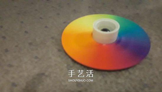 旧光盘手工制作彩虹陀螺玩具的教程 -  www.shouyihuo.com