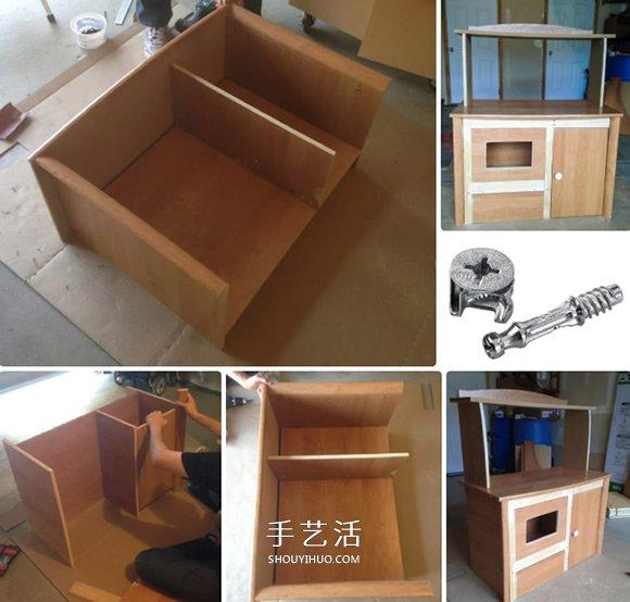 旧电脑桌改造儿童玩具厨房的方法 -  www.shouyihuo.com