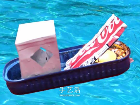 易拉罐手工製作熱動力小船圖解教程