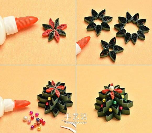 漂亮衍纸圣诞树的做法图解教程 -  www.shouyihuo.com