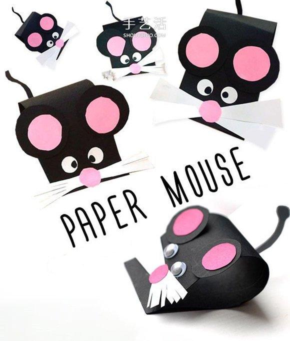卡纸手工制作可爱小老鼠图解教程 -  www.shouyihuo.com