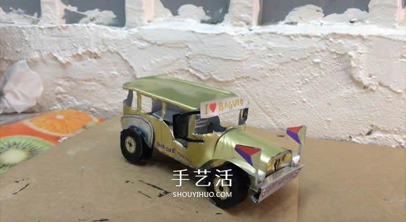 易拉罐手工制作吉普车模型图解教程 -  www.shouyihuo.com