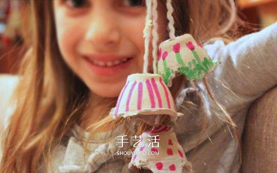 鸡蛋托手工制作风铃简单又漂亮 -  www.shouyihuo.com