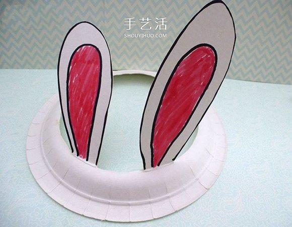 紙盤手工製作可愛兔子帽圖解教程