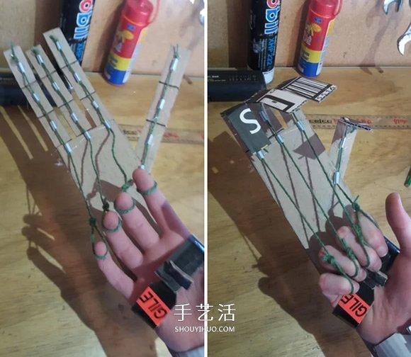 自製可以操控的紙板手的方法教程