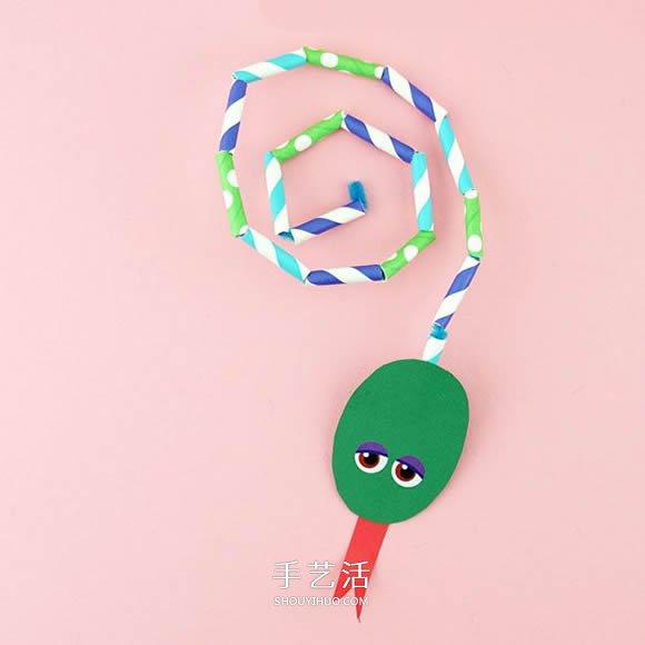 幼儿园手工制作吸管小蛇的简单教程 -  www.shouyihuo.com