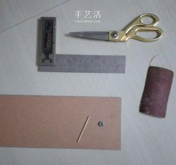 自製兩種木製指尖陀螺的方法圖解
