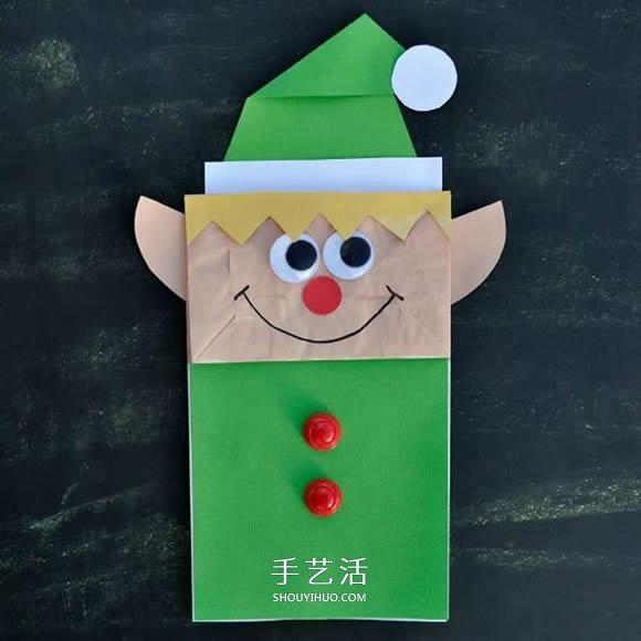 纸袋手工制作圣诞精灵木偶的教程 -  www.shouyihuo.com