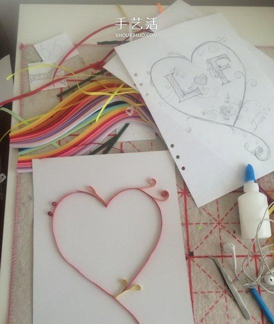 自制结婚礼物 爱心衍纸画的制作方法