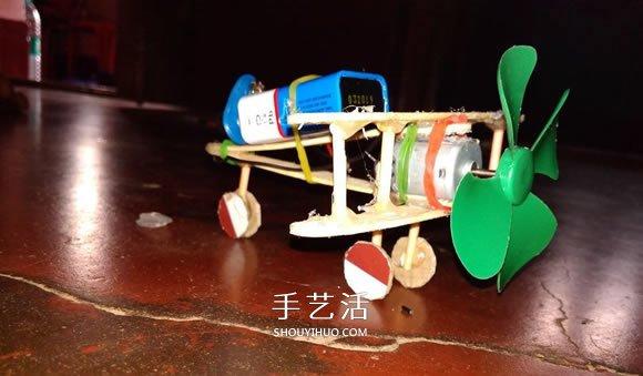 自製電動玩具飛機的方法教程