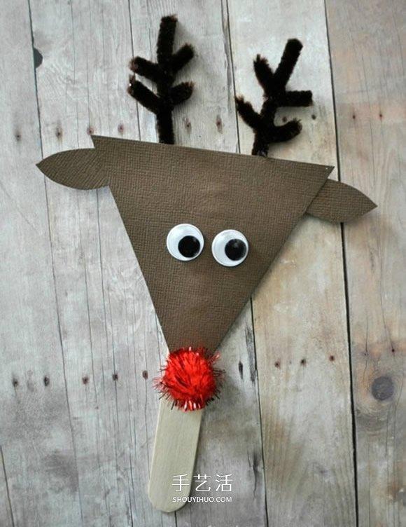 幼儿园手工制作圣诞驯鹿的教程 -  www.shouyihuo.com