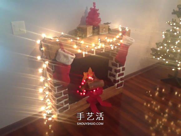 自制圣诞节人造壁炉的方法教程 -  www.shouyihuo.com