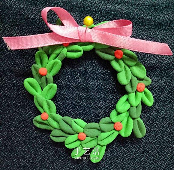 简单又漂亮粘土圣诞花环的做法图解 -  www.shouyihuo.com
