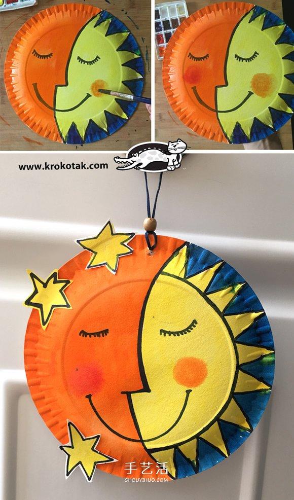 幼儿园用纸盘做太阳月亮挂饰的教程 -  www.shouyihuo.com