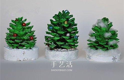 自制松果圣诞树装饰品的方法教程 -  www.shouyihuo.com