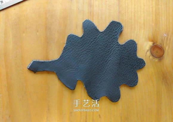 皮革手工制作树叶碗的做法图解 -  www.shouyihuo.com