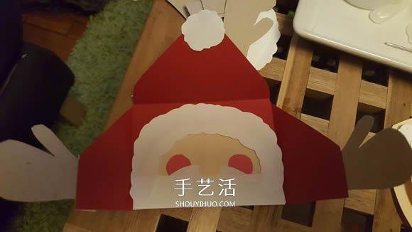 拥抱的圣诞老人贺卡手工制作教程 -  www.shouyihuo.com