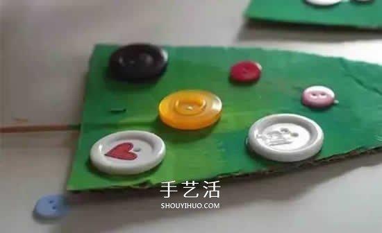 硬纸板手工制作圣诞树的简单方法 -  www.shouyihuo.com