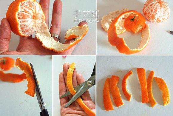 简单自制橘皮手链的方法图解教程 -  www.shouyihuo.com