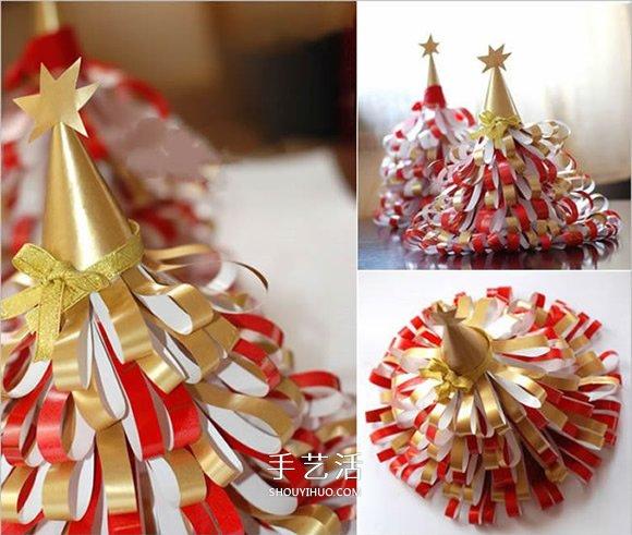 简单又漂亮纸圣诞树的做法图解 -  www.shouyihuo.com