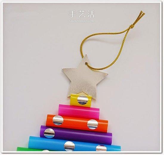 幼儿园手工制作吸管圣诞树的做法 -  www.shouyihuo.com