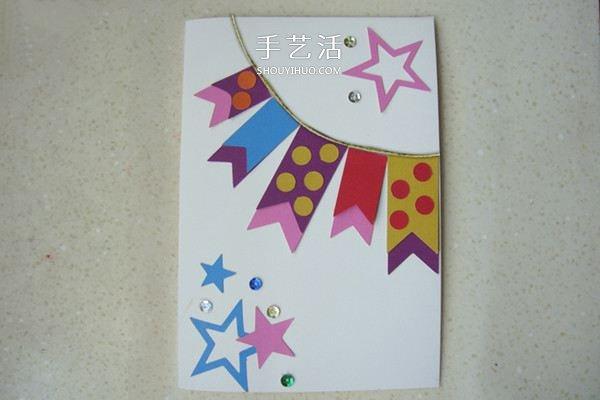 简单又漂亮国庆节贺卡的做法图解 -  www.shouyihuo.com