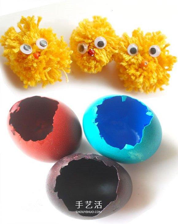 毛线球和鸡蛋壳手工制作创意生日礼物 -  www.shouyihuo.com