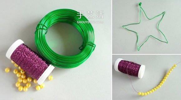金属丝手工制作圣诞星挂饰的做法图解 -  www.shouyihuo.com