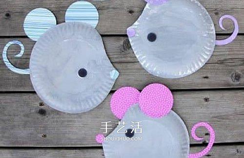 纸盘手工制作小老鼠的简单做法教程 -  www.shouyihuo.com