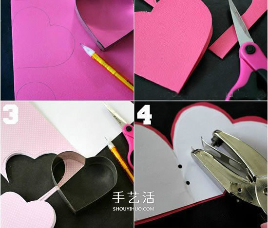 简单又有创意的情人节爱心贺卡DIY -  www.shouyihuo.com