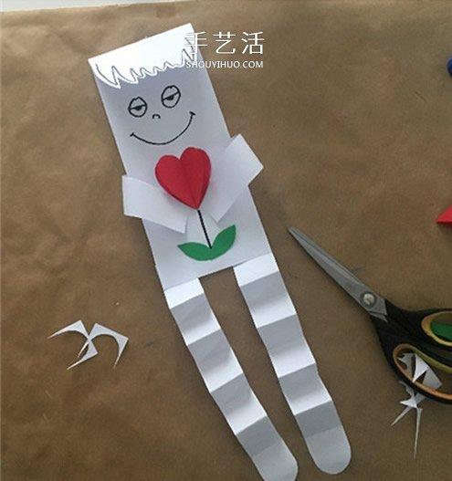 情人节表白纸片小人手工制作教程 -  www.shouyihuo.com
