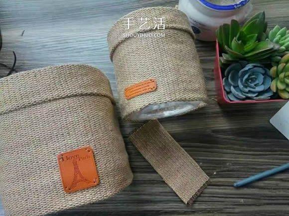 油瓶手工制作田园风花盆套的做法教程 -  www.shouyihuo.com