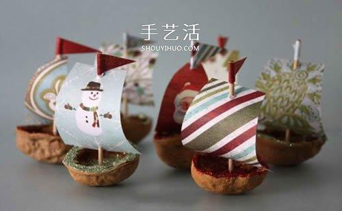 大核桃殼手工製作小帆船的方法教程