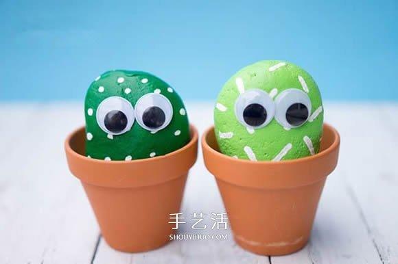 石头手工制作超萌仙人掌盆栽装饰品 -  www.shouyihuo.com