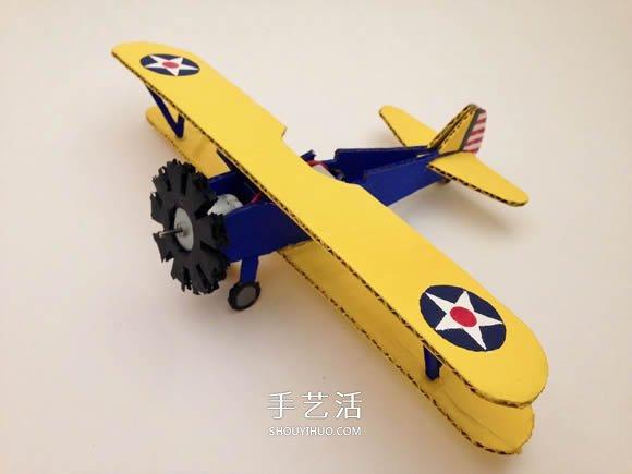 DIY電動空中旋轉飛機玩具的方法