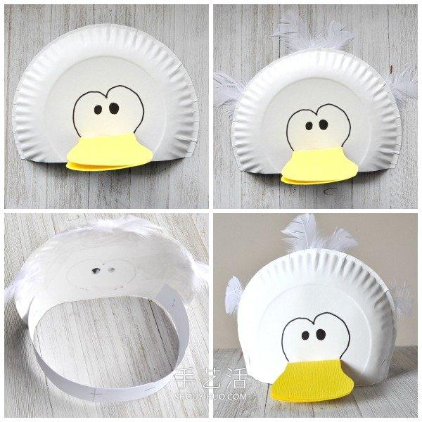 搞笑的纸盘鸟帽制作 让孩子变成快乐小鸟! -  www.shouyihuo.com