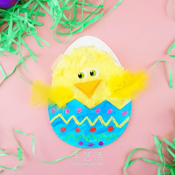 孵化的可爱小鸡!适合幼儿的卡纸手工教程 -  www.shouyihuo.com