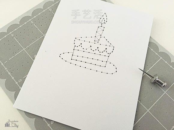 卡纸上刺绣!手工制作小清新生日卡片的教程 -  www.shouyihuo.com