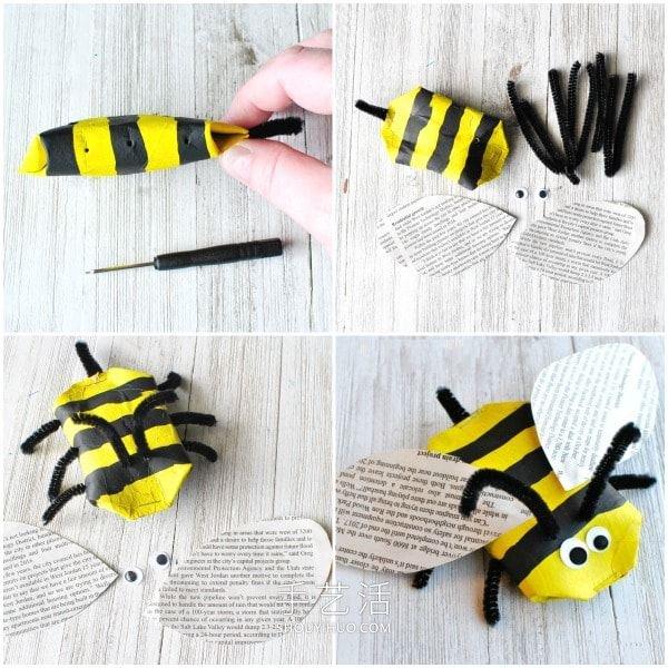 简单又有趣的春天手工 用卫生纸筒做小蜜蜂! -  www.shouyihuo.com