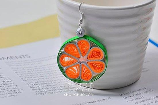 就像柠檬切片!创意衍纸耳环手工制作教程 -  www.shouyihuo.com