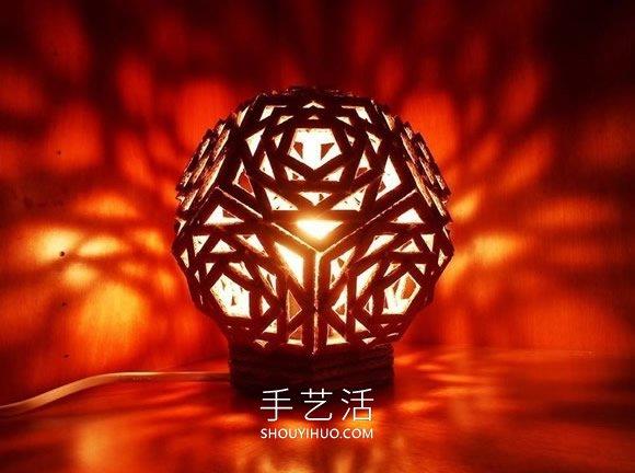 自制几何球形灯!超美纸板灯饰手工制作教程 -  www.shouyihuo.com