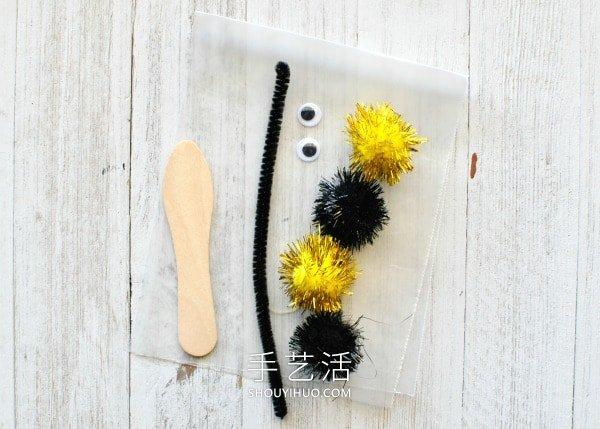 几个毛绒球粘一下 手工制作可爱小蜜蜂! -  www.shouyihuo.com